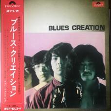 Blues Creation – Blues Creation OBI (Polydor – UPJY-9129) NEW(Sealed) ( LP )