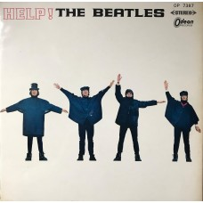 The Beatles ‎–Help! (Odeon ‎– OP-7387) RED Vinyl 1St Press 1965  ( LP )